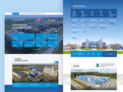 Special Economic Zone Dubna