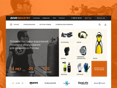 Diveindustry sport brands catalog ecommerce diving divers diveindustry