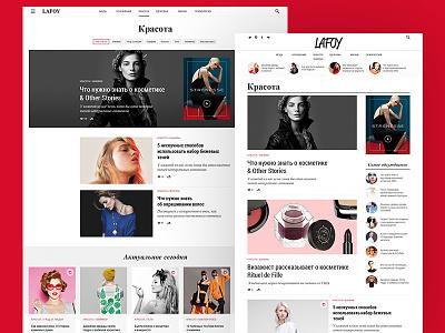 Lafoy luxury title beautiful style brands women article lookbook fashion magazine