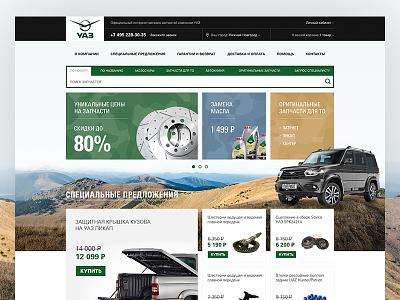 UAZ dealer automotive cars shop ecommerce russia 2015 uaz