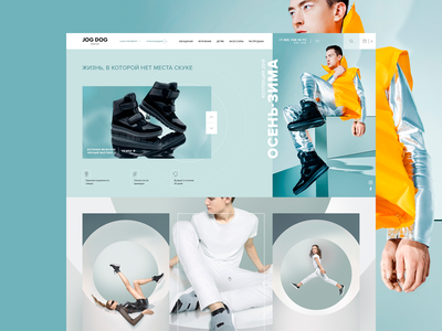 Jog Dog site design catalog boutique fashion light venice shoes brand shop store ecommerce jogdog