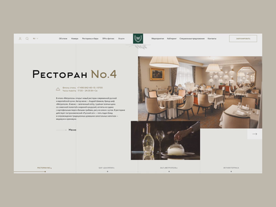 Metropol / Promo / Restaurants luxury celebrity history lookbook blocks minimalistic motion booking food restaurant video promo hotel russia ui layout concept design site