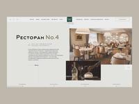 Metropol / Promo / Restaurants