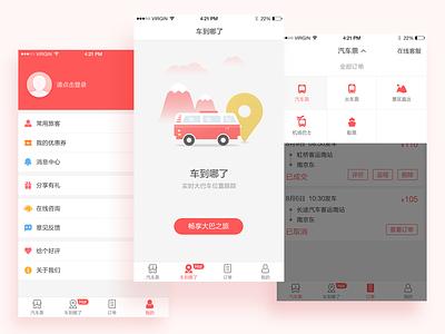 Idea#048 Bus Ticket Interface Design