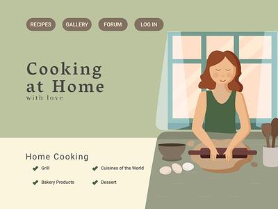 Сooking at home landingpage homepage design ui design illustration сайт cooking