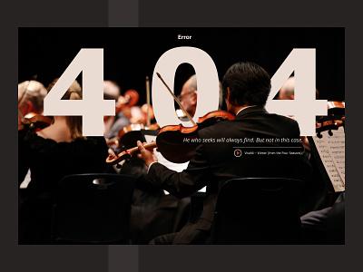 Vivaldi vivaldi 404 404page music symphony opera сайт вебдизайн web landingpage design