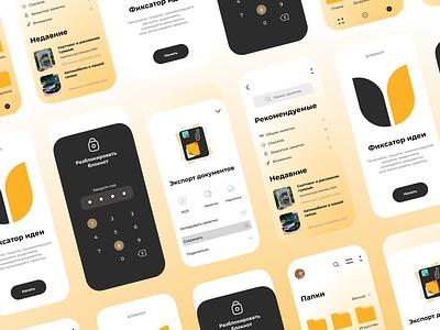BlokNotes idea pdf kit notes vector logo app ux web ui landingpage design
