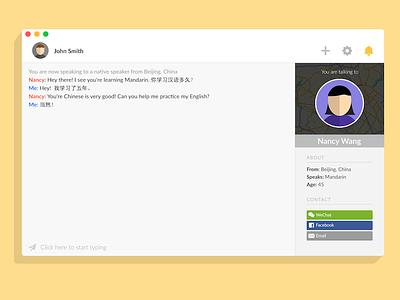 Language Exchange App Mockup flat osx mockup app mac exchange language