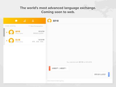 Linguistic for Web duolingo language learning learning javascript pwa website web design js web design linguistic language app