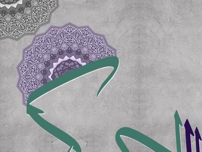 Arabic Calligraphy III