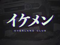 Handsome Boy Overland Club - v3