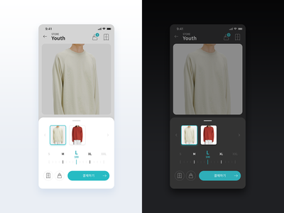 E-commerce Option UI