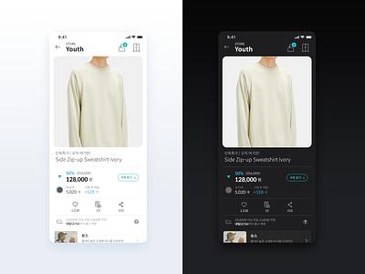 E-commerce Option UI fashion darkmood slideer ui shopping size options commerce