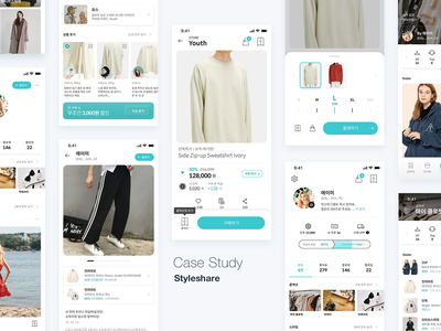 Styleshare Redesign redesign concept clean mobile commerce ui icon app casestudy redesign