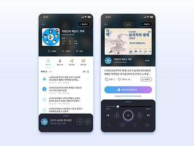 Redesign Podbbang App player podcast simple app ui