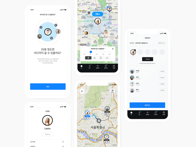 Mobility Service 2019 mobility travel clean design button mobile simple app icon iphone ui