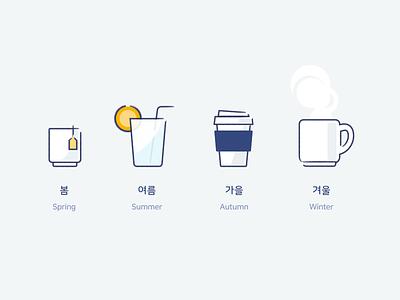 Season Beverage drink drawing design illustration seasonal simple