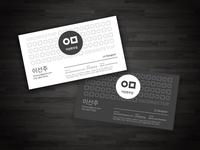 Weirdmeetup Business Card