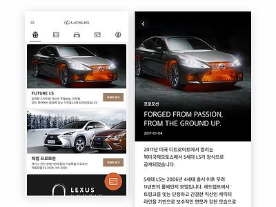 Service Concept Design app design ui simple car