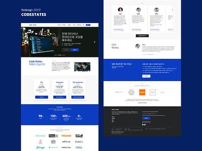 Redesign Codestate website ui