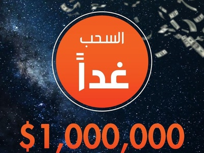 مسابقة الحلم ـ مصطفى الاغا ـ مسابقة حلم ـ مسابقات الحلم ـ مسابقة الحلم 2021 Dribbble