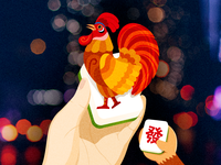 Year of Rooster GOOD LUCK