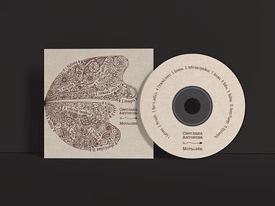 Butterfly cd artwork cd cd cover illustration design vector