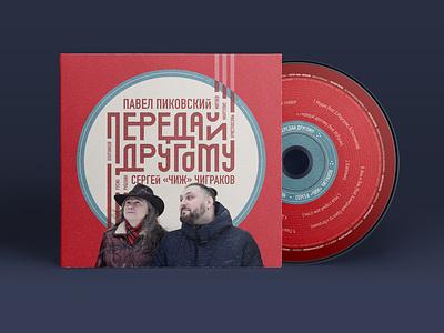 Design for CD and Vinyl typography cd cover cd artwork design cd