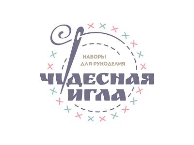Magic needle vector logotype logo branding