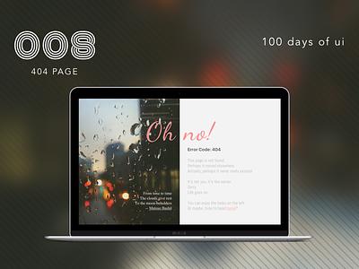 100 Days of UI - #008 404 Page page 404 page web flat 100daysofui dailyui unsplash error website design ux ui