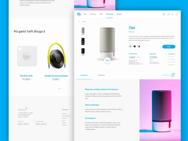 Síminn web store - Product page by Björgvin Pétur