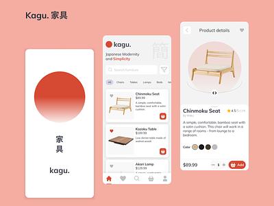 Kagu - concept Japanese store app store minimal mobile app ui concept design