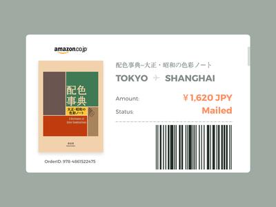 DailyUI #017 017 dailyui receipt email