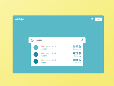 DailyUI #022 traditional colors nippon 022 dailyui search