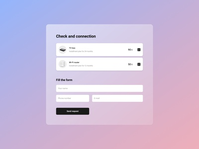 Card Request user experience web ui ux design