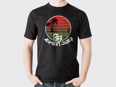 i love bangladesh4 branding icon vector t shirt design t shirt logo typography