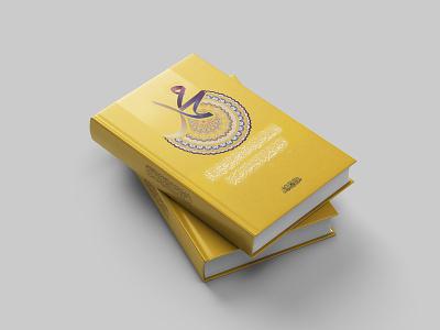 ARABICK BOOK DESIGN mug design design book cover design illustration vector t shirt typography t shirt design logo branding