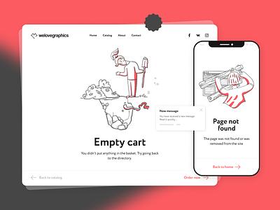 Empty Cart illustration found not page error cart empty