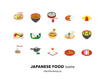 Japanese Food Icons sushi ramen illustration icon food japanese
