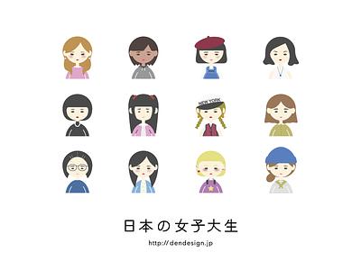 Japanese Female Student Icons illustrator icon girl