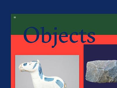 Objects web ui