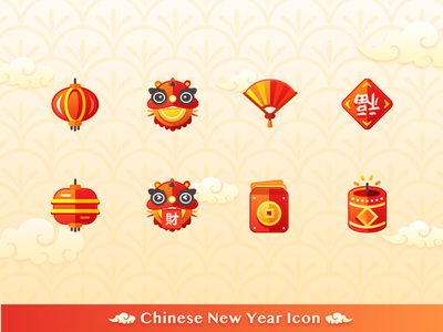 Chinese New Year Icon fan lattern tab ui year new chinese icon