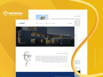 Construction Company UI/UX Website Design uiwebsite ui design website ui  ux web design uiuxdesign ux construction website ui