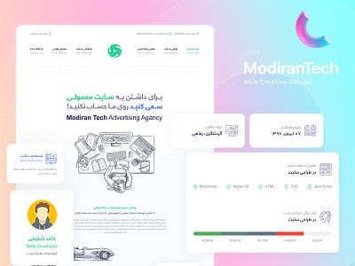 Advertising Agency UI/UX Website Design creative design uiwebsite website design digitalagency webdesign ui  ux ui uidesign ux