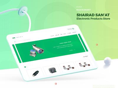 Electrician Website UI/UX Design webdesign minimal ui ux web uidesign