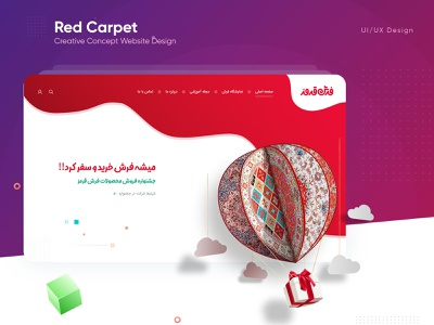Red Carpet Landing Page Website UI/UX Design webui landingpage carpetwebsite carpet ui ux minimal webdesign uidesign