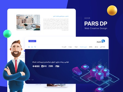 Pars DP Website UI/UX Design shopping cctv minimal creative design uiux uidesign webui webdesign website