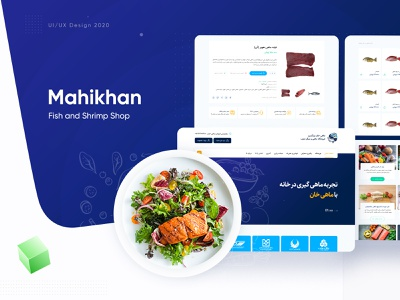 Mahikhan Shop Website UI/UX Design uidesign webdesign ui ux webuiuxdesign shrimp fishing shopping shop website