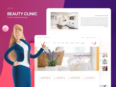 Beauty Clinic UI/UX Website Design uiwebsite user interface uiuxdesign uidesign webdesign uiux ux ui beauty beauty clinic