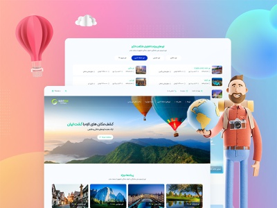 Travel Agency UI/UX Website Design uiuxdesign travelwebsite travelagency ux uiwebsite minimal webui ui webdesign